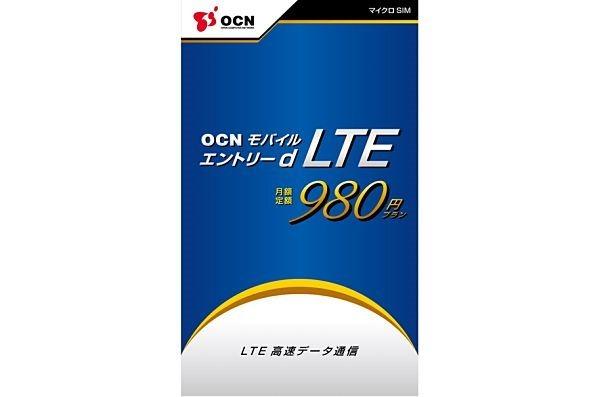 『OCN モバイル エントリー d LTE 980』を注文、申込み手順を記録する
