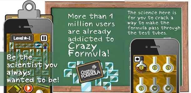 価格 105円、試験官パズル「Crazy Formula」の試用レビュー / Androidアプリ