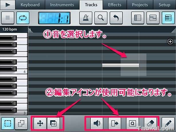 通常1700円の音楽制作ツー『FL Studio Mobile』などiOSアプリ値下げ中 2018/12/28