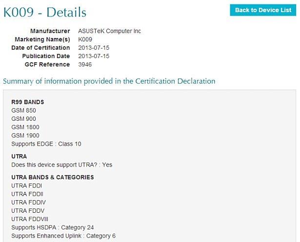 第2世代Nexus 7と思われる『ASUS K009』がGCF通過