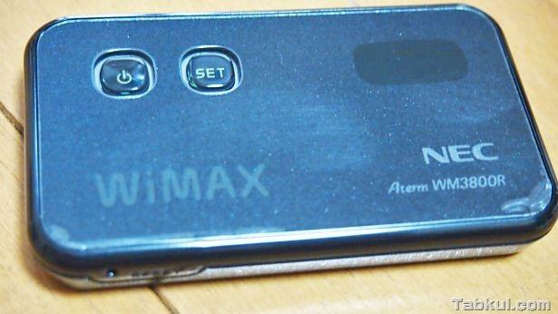 WiMAXルーター『AtermWM3800R』のファームウェア更新で動作を2時間延長する