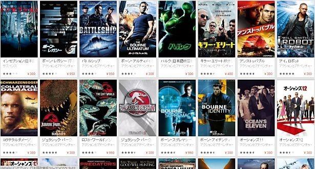 Google Playストア、期間限定プライスで映画を値引き