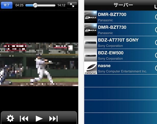 nasne対応iOSアプリ『Media Link Player for DTV』が5,000本限定で無料セール中
