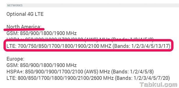 日本向け LTE対応『新型Nexus 7』はASUS経由で発売か