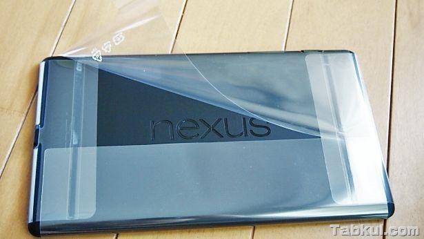 新型Nexus 7、8月28日に日本発売を正式発表 / 価格27,800円 LTE版は9月中旬以降