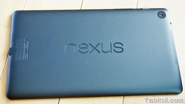 Nexus 4/Nexus 7 2013向け『Android 4.4.1』提供開始