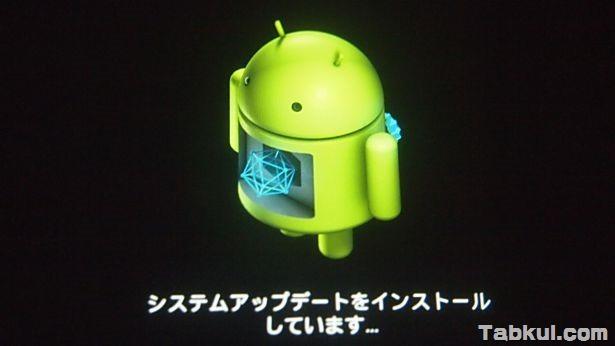 新型Nexus 7 (2013) の初期セットアップ、2回もシステムアップデートした話