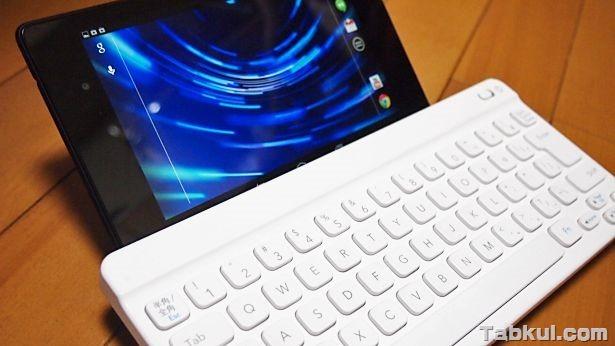 新型Nexus 7 (2013)でポケモンキーボードは使えるか:レビュー02