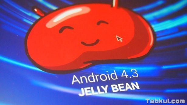 新型Nexus 7 (2013)で Bluetoothマウス『M555b』は使えるか:レビュー06
