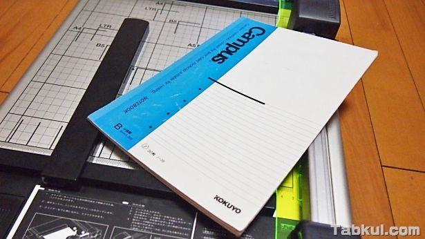 電子書籍化/自炊への道 Vol.5 『DC-210Nでノートを裁断した感想』