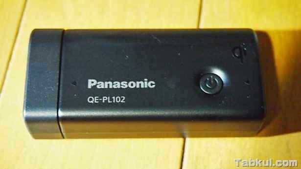 LEDライト付きQi対応モバイルバッテリー『QE-PL102』が値下げ中