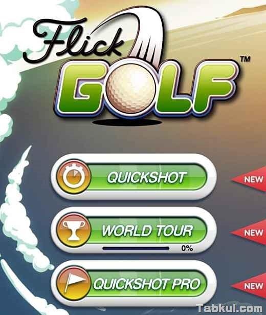 価格 223円、指先ゴルフ「Flick Golf」の試用レビュー