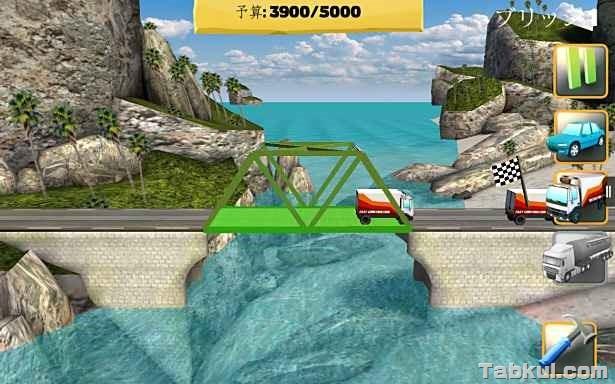 価格 235円、橋の建設ゲーム「Bridge Constructor」の試用レビュー