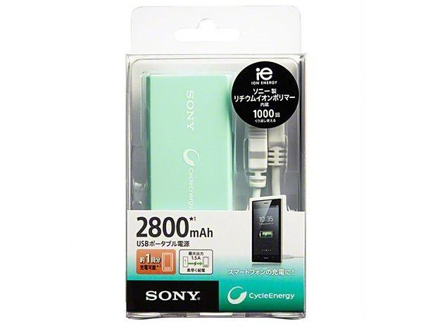 ソニー、小型2800mAhモバイルバッテリー『CP-V3』発表
