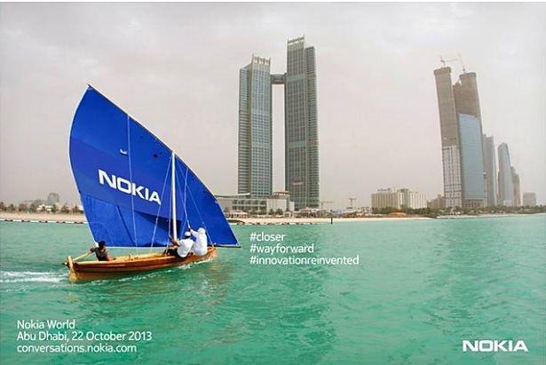 Nokia、10/22発表イベントで6製品を発表する可能性