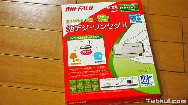 バッファロー、USB地デジチューナー『DT-F120/U2』到着、開封レビュー