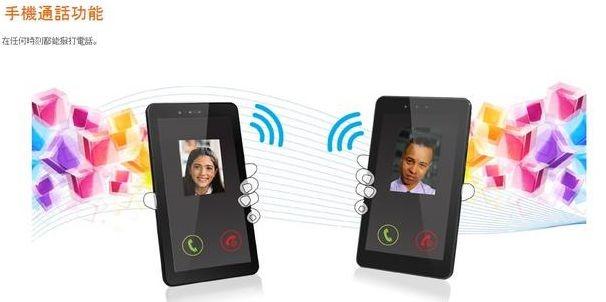 MSI、通話できる7インチAndroidタブレット『Primo 76』発表(スペックほか)