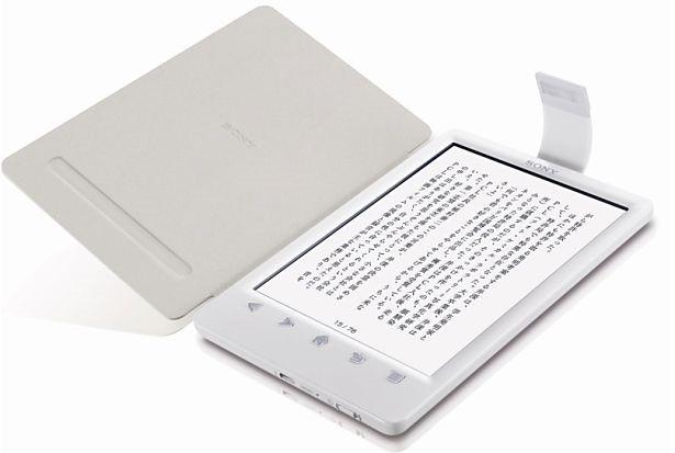 ソニーが電子書籍リーダー「PRS-T3S」を発表、10/4発売へ