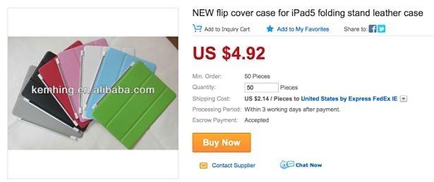リーク動画の『iPad 5用スマートカバー』はサードパーティ製と判明