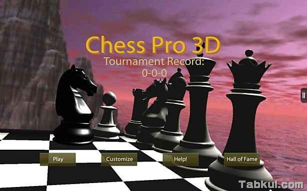 価格 98円、難易度フリーな3Dチェス「Chess Pro 3D」の試用レビュー