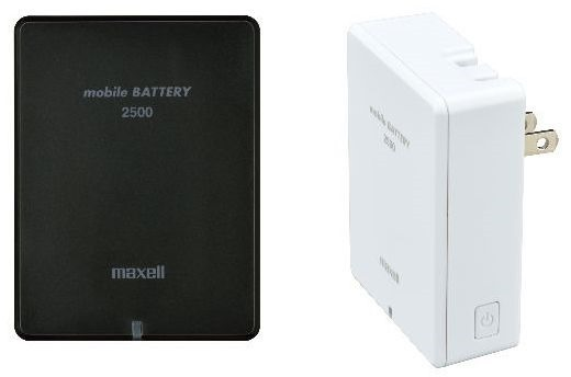 マクセル、コンセントから直接充電できるモバイルバッテリー「MPC-RAC2500」発表、10/25発売へ