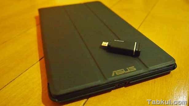 Nexus 7 2013で『エレコム MF-SAU232G』の試用レビュー