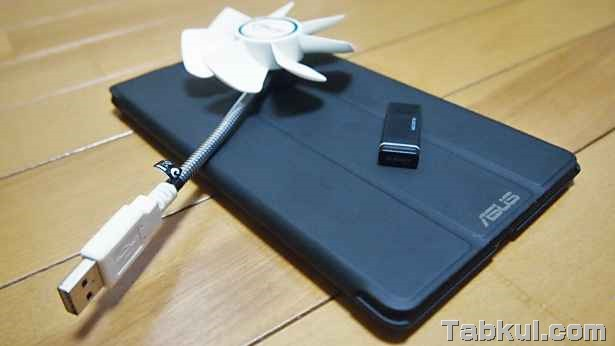 Nexus 7 (2013)+MicroUSBメモリ『MF-SAU232G』で遊ぶ―USBライトと扇風機は動くか