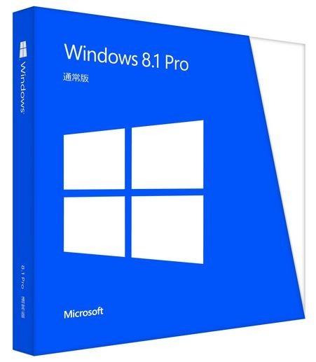 日本マイクロソフト、最新OS『Windows 8.1』製品構成を発表―10/18発売へ