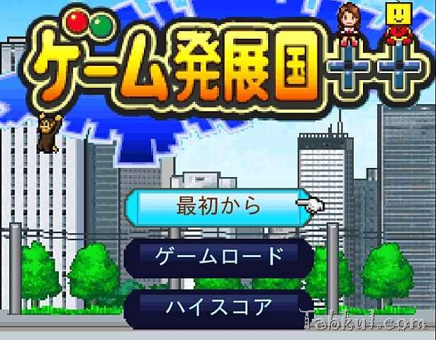 価格 230円、ゲーム会社経営「ゲーム発展国++」の試用レビュー