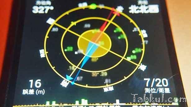 Nexus 5 購入レビュー4「GPSとIIJmioスピードテスト編」