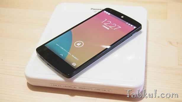 Nexus 5 購入レビュー8 『Qi対応ワイヤレス充電器「QETM101」を試す』