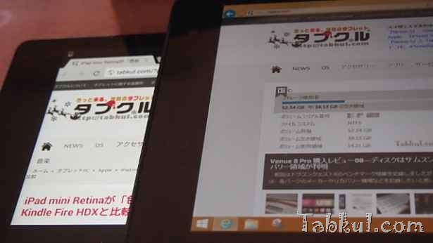 Venue 8 Pro レビュー12―「Nexus 7 2013/Kindle Fire HDとの比較」