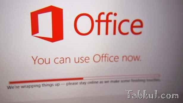 Venue 8 Pro&Miix2 レビュー/米国版Officeをインストール、日本語化は有料!?
