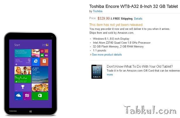 東芝、『Encore WT8-A32』は11月18日発売か―価格330ドルで予約開始