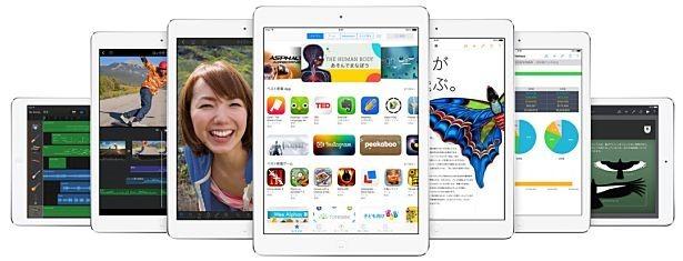 Apple Store、『iPad Air』の販売開始―24時間以内に出荷