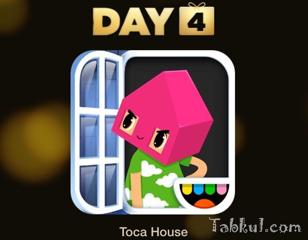 Apple『12 DAYS プレゼント』4日目:アプリ/Toca House