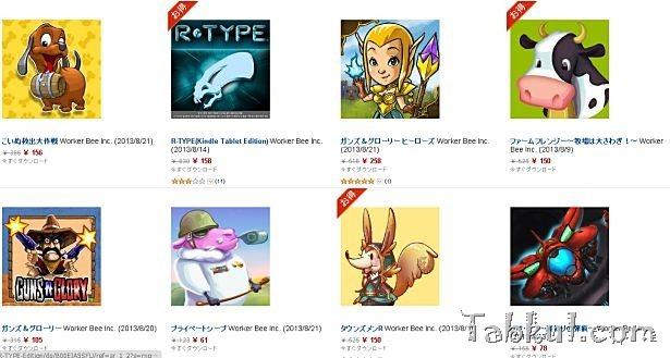 Amazonアプリストア1周年ありがとうセール―第4弾「R-Type」など対象アプリが最大75%OFF