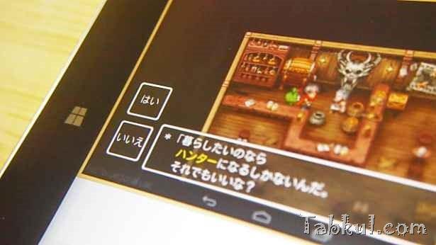 Miix2 8 レビュー22―Androidアプリは動くか、Antutuスコア/ゲームほか(Genymotion)