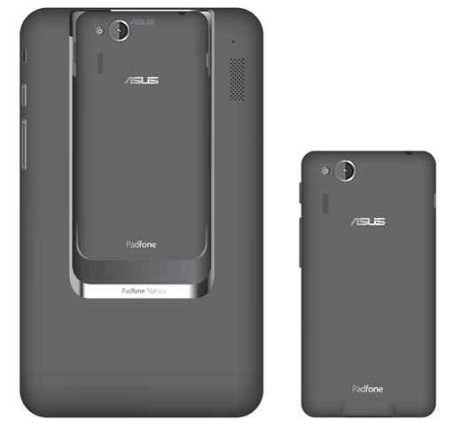 未発表の合体タブレット『PadFone mini 4.3』の画像が流出か