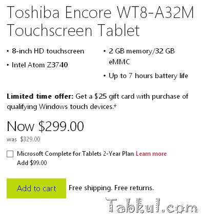 299ドルで東芝『dynabook Tab VT484』(Encore)販売中―米Microsoftストア