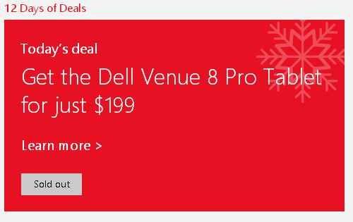 1日限定、『Venue 8 Pro』を199ドル販売開始→即終了か―米MicrosoftStore