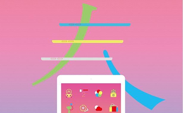 Apple Store初売り、『Lucky Bag』を1月2日午前8時より販売へ