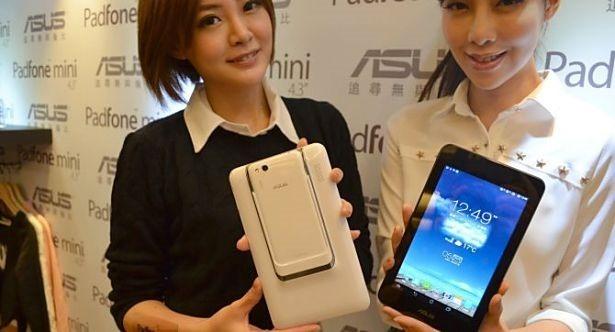 『ASUS Padfone mini 4.3』のハンズオン動画