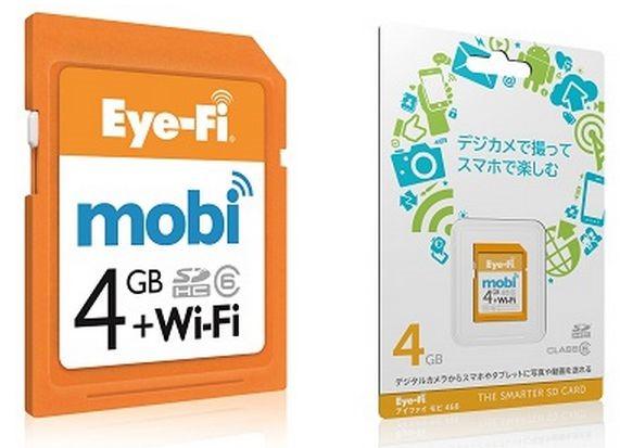 「Eye-Fi Mobi 4GB」12/21発売&「Eye-Fi Desktop Receiver」β版スタート