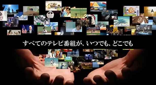8チャンネル自動録画機『ガラポンTV』が面白そう、購入した話
