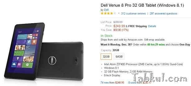 米アマゾンで『Venue 8 Pro』が約5,000円値下げ、約2.6万円で販売中
