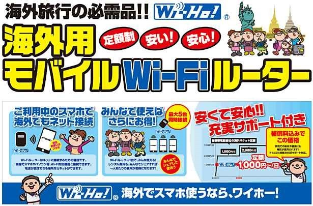 ヨドバシカメラ、定額制の海外SIMカードを12/18販売開始へ―米は1日あたり400円