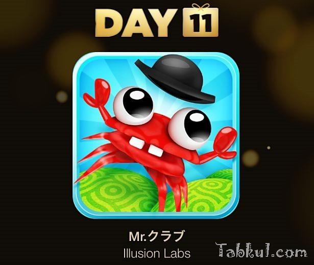 Apple『12 DAYS プレゼント』11日目:アプリ『Mr.クラブ』