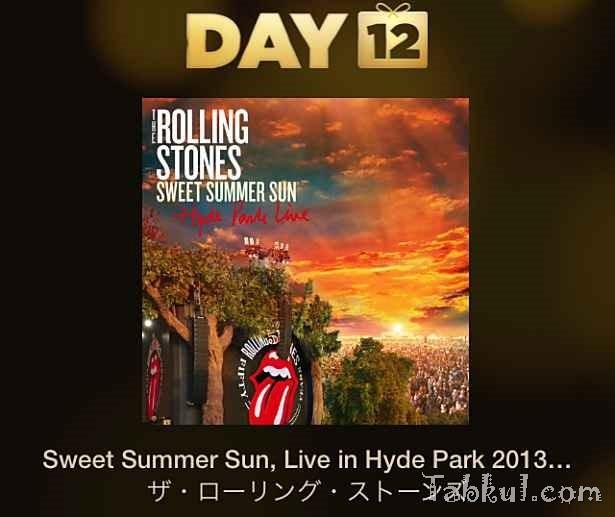 Apple『12 DAYS プレゼント』12日目:音楽『ザ・ローリング・ストーンズ3曲』