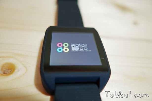 SmartQ ZWatch レビュー01―時計の壁紙11種類を知る/中華スマートウォッチ